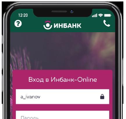 дом рф онлайн банк для физических лиц